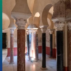 Banos del Alcazar Califal, interior