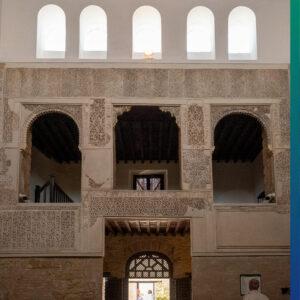 Old Synagogue, Cordoba, interior
