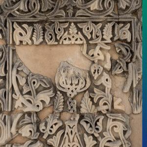 Madinat al-Zahra, detail